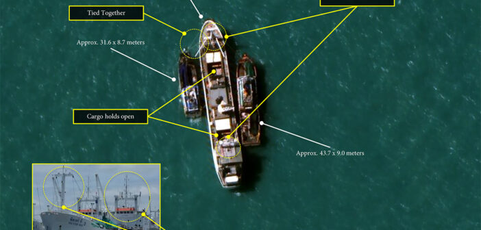 MAXAR's Initiative Focused on High-Resolution Imagery